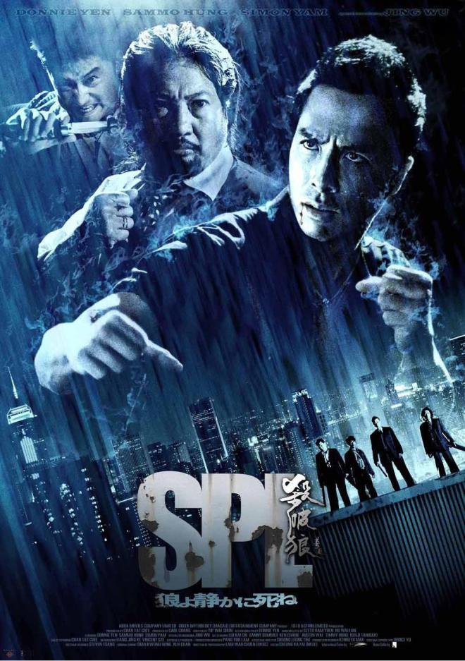 spl poster