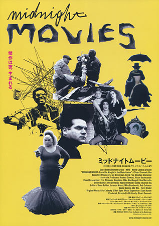 midnight movies poster